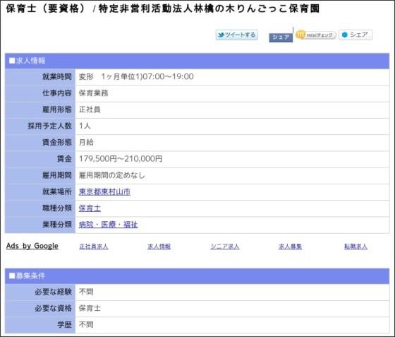 http://kyusaku.jp/d8894774.html