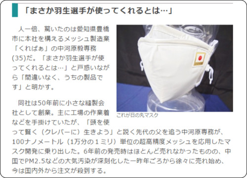 http://toyokeizai.net/articles/-/64436