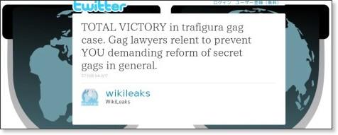 http://twitter.com/wikileaks/statuses/4935513608