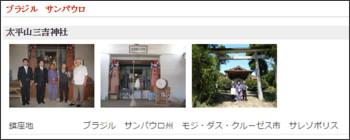 http://www.miyoshi.or.jp/trivia/kengai.html