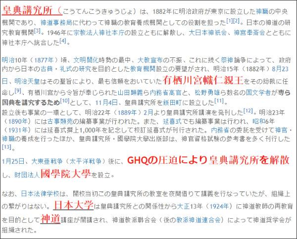 http://tokumei10.blogspot.com/2016/09/blog-post_60.html
