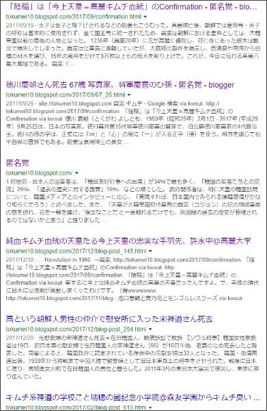 https://www.google.co.jp/search?q=site://tokumei10.blogspot.com+%E9%AB%98%E5%AE%97&source=lnt&tbs=qdr:y&sa=X&ved=0ahUKEwjMl8P81MvYAhUH6mMKHW9BCmsQpwUIHw&biw=1141&bih=687