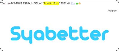 http://d.hatena.ne.jp/TAC/20090818/1250579644