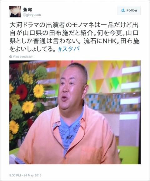 https://twitter.com/ginryuuou/status/602695247462727680