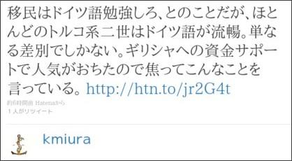 http://twitter.com/#!/kmiura/status/27714891145