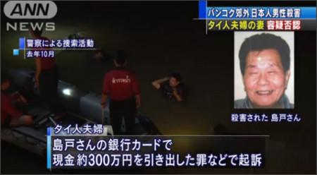 http://headlines.yahoo.co.jp/videonews/ann?a=20151019-00000049-ann-int
