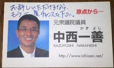 http://steez.exblog.jp/690987