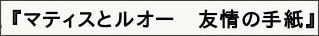 http://comingbook.honzuki.jp/?detail=9784622085645