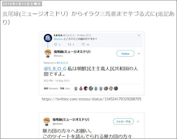 http://tokumei10.blogspot.com/2018/01/blog-post_23.html