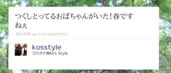 http://twitter.com/kosstyle/status/1351161771