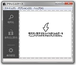 http://www.forest.impress.co.jp/docs/serial/moritalk/20130115_581686.html