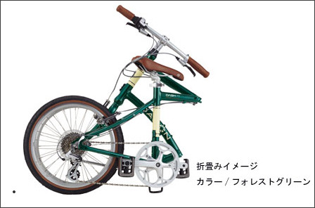 http://item.rakuten.co.jp/worldcycle/dah-i-dashp8-ob/