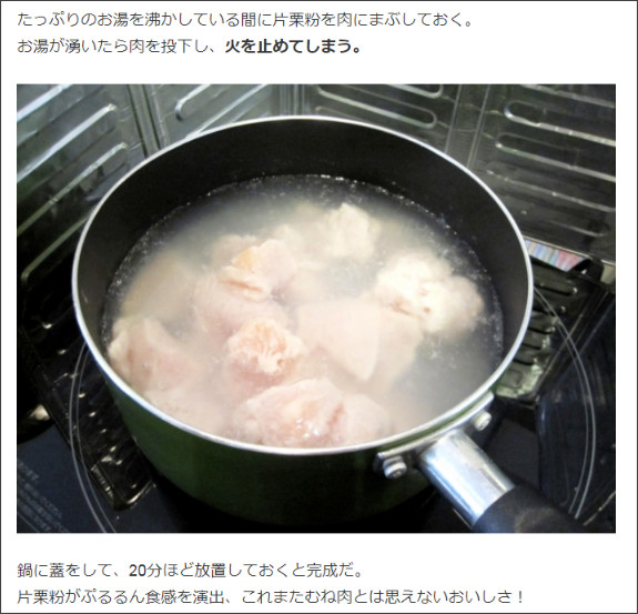 http://yamama48.hatenablog.com/entry/muneniku-koji
