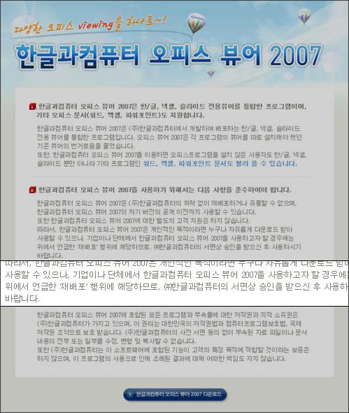 http://neoocean.net/blog/1940