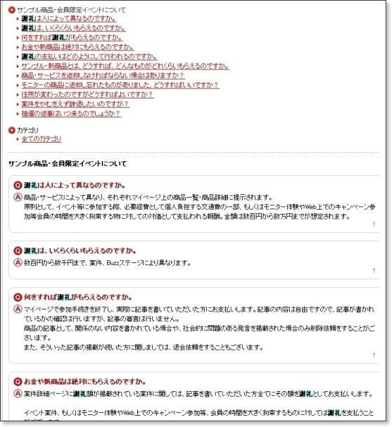 http://ameblo.jp/wackyhope/entry-10207633051.html