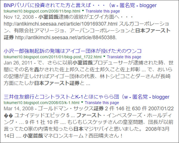 https://www.google.co.jp/#q=site://tokumei10.blogspot.com+%E6%97%A5%E6%9C%AC%E3%83%95%E3%82%A1%E3%83%BC%E3%82%B9%E3%83%88%E8%A8%BC%E5%88%B8%E3%80%80+%E5%B0%8F%E5%AE%A4%E5%93%B2%E5%93%89