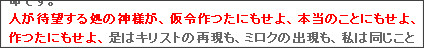http://riodebonodori.blogspot.jp/2012/05/blog-post_06.html