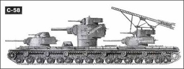 http://www.tanks-encyclopedia.com/wp-content/uploads/2015/09/0_2ca12_b86a43f8_L.jpg
