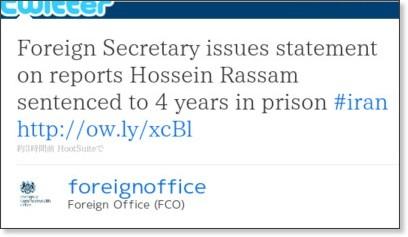 http://twitter.com/foreignoffice/status/5244596374