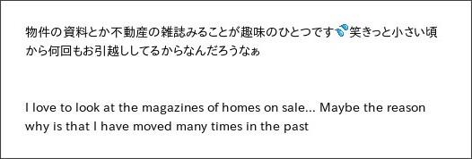 http://ameblo.jp/mm-12ki/entry-12124776261.html