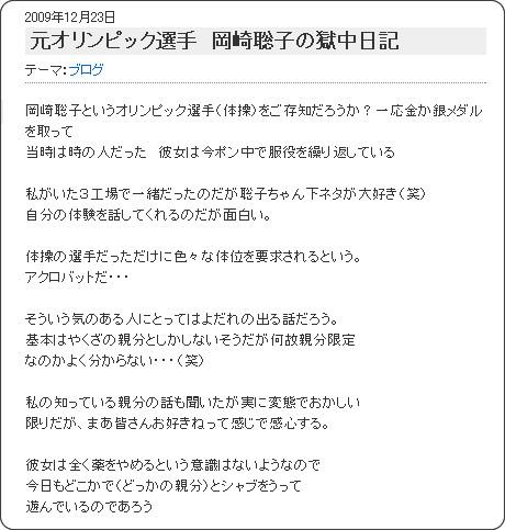 http://ameblo.jp/greeeenn4/entry-10417736892.html