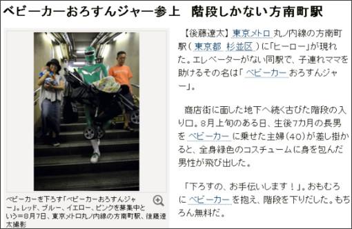 http://www.asahi.com/edu/articles/TKY201308190105.html