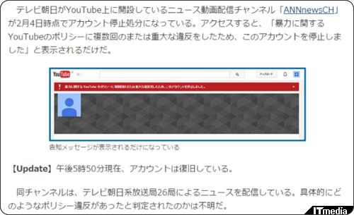 http://www.itmedia.co.jp/news/articles/1502/04/news118.html