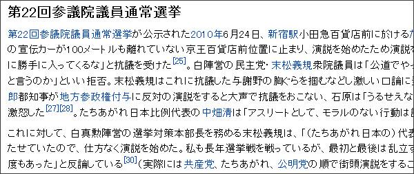 http://ja.wikipedia.org/wiki/%E7%99%BD%E7%9C%9E%E5%8B%B2
