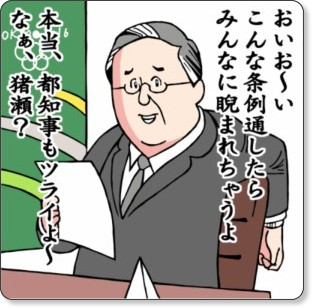 http://d.hatena.ne.jp/tsumiyama/20101206/p1