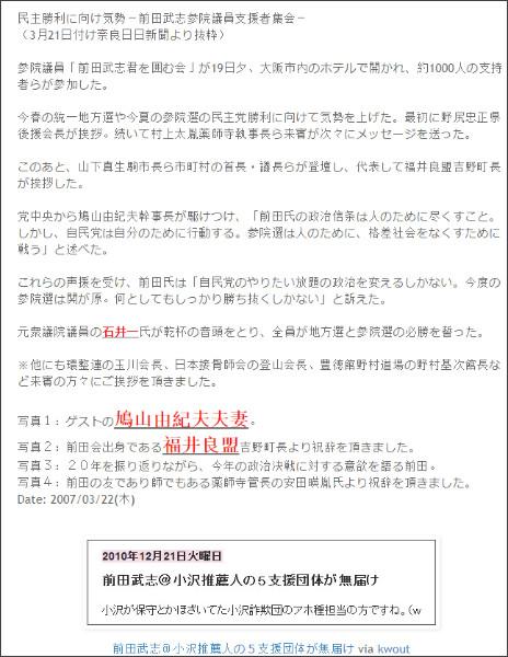 http://tokumei10.blogspot.com/2012/01/blog-post_4733.html