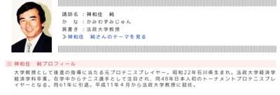 http://biz.sbrain.co.jp/keyperson/K-448.htm