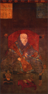 https://upload.wikimedia.org/wikipedia/commons/d/dd/Emperor_Uda_large.jpg
