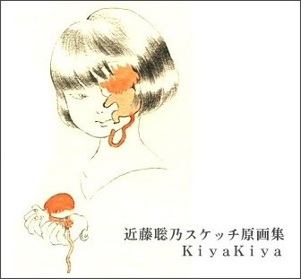 http://www.nanarokusha.com/