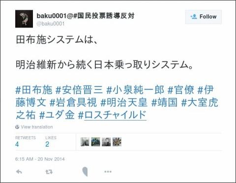 https://twitter.com/baku0001/status/535436255580794880