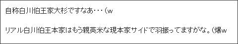 http://tokumei10.blogspot.com/2013/04/blog-post_8417.html