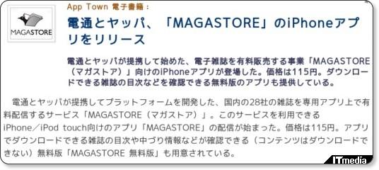 http://plusd.itmedia.co.jp/mobile/articles/0909/14/news084.html