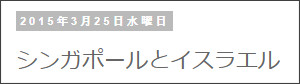 http://tokumei10.blogspot.com/2015/03/blog-post_549.html?m=0