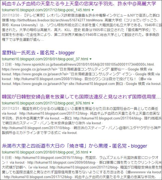 https://www.google.co.jp/search?q=site://tokumei10.blogspot.com+%E6%8A%98%E5%8F%A3&source=lnt&tbs=qdr:m&sa=X&ved=0ahUKEwiIkKD0wMjYAhVH7YMKHaoiBLEQpwUIHw&biw=1167&bih=792