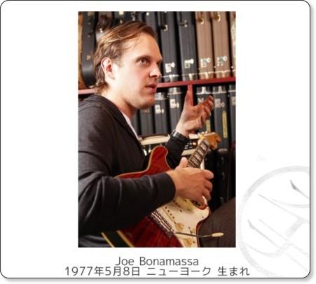 http://moocs.nifty.com/cs/takai-guitar/detail/090925036499/1.htm