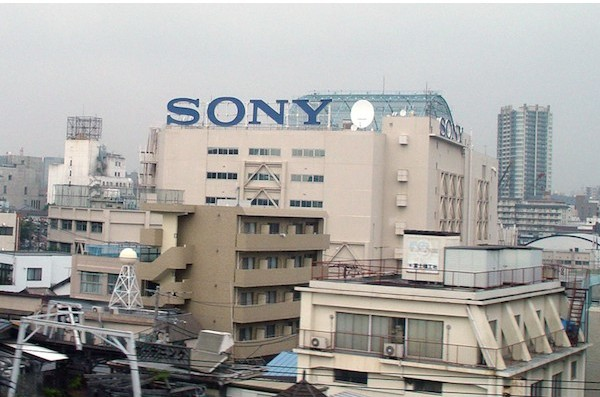 http://www.engadget.com/2014/02/28/sony-selling-old-tokyo-hq/