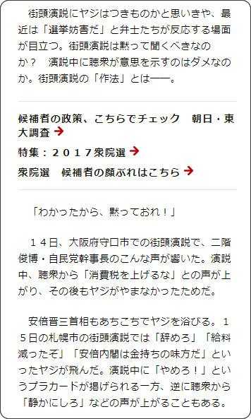 http://www.asahi.com/articles/ASK876HHQK87UTIL05L.html