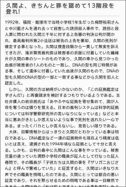 http://bouron.blog.ocn.ne.jp/touma/2006/09/13_f7cc.html