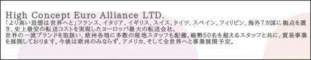 http://yth.co.jp/%E7%B5%84%E7%B9%94%E5%9B%B3/?utm_content=buffer7856e&utm_medium=social&utm_source=twitter.com&utm_campaign=buffer