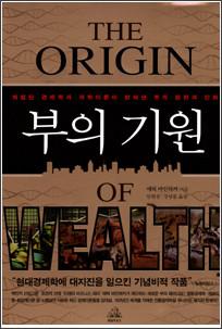 http://www.aladdin.co.kr/shop/wproduct.aspx?ISBN=8925512432&ttbkey=ttbmeinjazz2146005&COPYPaper=1