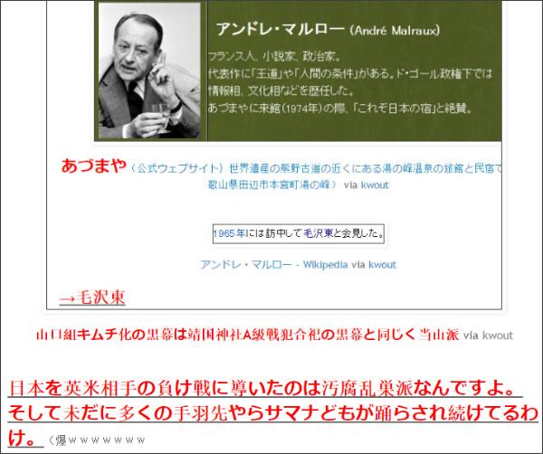 http://tokumei10.blogspot.com/2016/07/blog-post_750.html