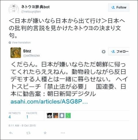https://twitter.com/netouyojiten/status/652139177299996672