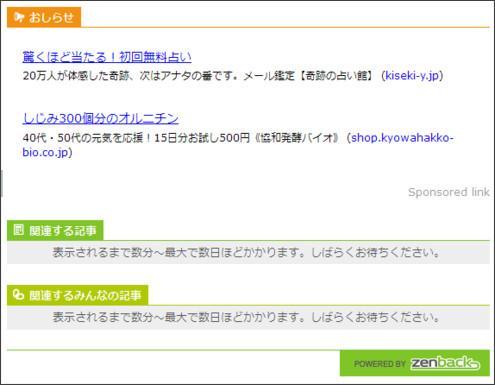 http://nofrills.seesaa.net/article/380724113.html