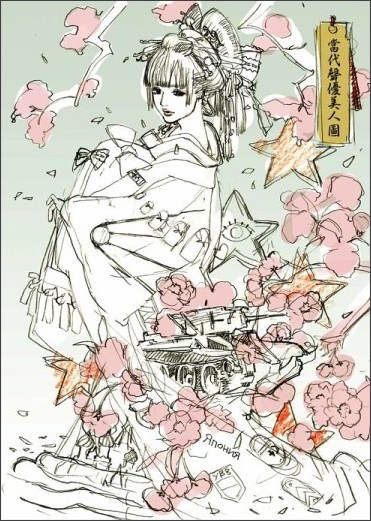 http://www.ota-suke.jp/images/editor/tak/image2017/0315_05.jpg