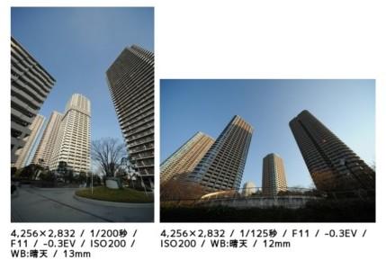 http://dc.watch.impress.co.jp/cda/longterm/2008/12/19/9876.html