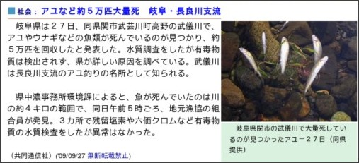 http://www.sanin-chuo.co.jp/newspack/modules/news/article.php?storyid=1002474011